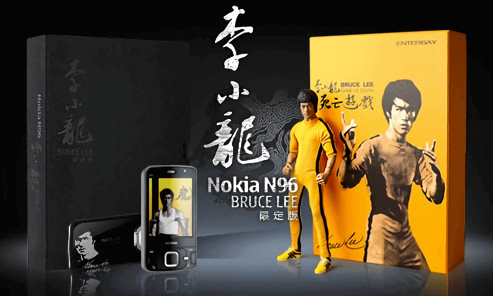 Bruce Lee Nokia N96